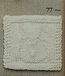 HAND KNITTED motif pattern