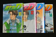 INITIAL D 11-14 comic set from Japan 86 Japanese Edition