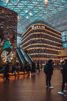 You Must Visit Starfield Library in Gangnam, Seoul - SVADORE South Korea Travel Destinations Backpack Backpacking Vacation Asia Wanderlust Budget Off the Beaten Path Seoul Korea Travel, South Korea Seoul, Asia Travel, Seoul Map, Daegu South Korea, Beach Travel, Aesthetic Korea, City Aesthetic, Travel Aesthetic