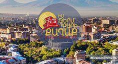 Homeland, Opera House, Building, Travel, Buildings, Viajes, Traveling, Tourism, Outdoor Travel