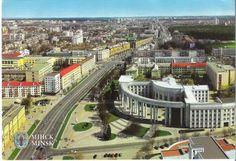 Beautiful Travel Postcard: View of a city in bird eyes level (Minsk / Belarus...