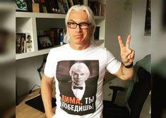 Фанаты и коллеги поддерживали Дмитрия теплыми словами