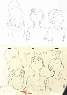 Body Reference Drawing, Anime Poses Reference, Figure Drawing, Art Poses, Drawing Poses, Animation Storyboard, Sketches Tutorial, Perspective Art, Funny Drawings