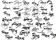 18 Best Calligraphy images in 2014 | Typography, Writing, Caligraphy