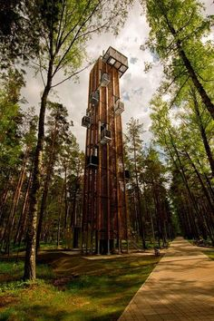 Observation Tower in Jurmala, Latvia  Repinned by http://www.iconiceurope.com/ #Latvia #Europe #iconiceurope