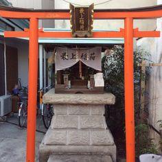 Shoshi en Taito.  Top Inari.  Saijo Inari, y yo leí.  Tiene su sede en la prefectura de Okayama en el sistema budismo (Nichiren).  Toyokawa Inari Del mismo modo, no aplaudir porque no es en el sintoísmo.  # # # # Tokio Santuario templo torii