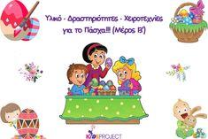Preschool Activities, Kai, Peanuts Comics, Easter, Easter Activities, Chicken