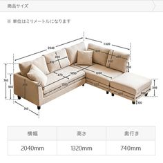 Building Furniture, Furniture Design, L Shaped Sofa Designs, Couch With Ottoman, Long Couch, Sofa Bed Design, Sofas For Small Spaces, Office Sofa, Buy Sofa