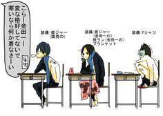Haikyuu Anime, Anime Chibi, Chibi Sketch, Akagami No Shirayukihime, Kageyama Tobio, My Children, Middle School, Manga, Comics