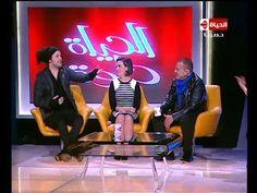 """الحياة حلوة  مع رزان - سهرة غنائية مع السندريلا """"ريهام عبد الغفور"""" وعبد ..."""