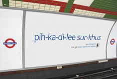 Google Voice Search Mobile App Picadilly Circus