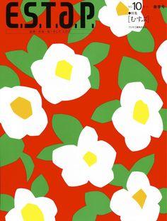 Zenji Funabashi : FLOWERS