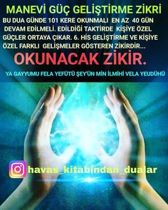 Image may contain: one or more people and text Allah Islam, Islam Quran, Istanbul, Hafiz, Karma, Prayers, Instagram, Paranormal, Golden Age