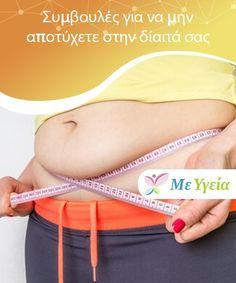 Συμβουλές για να μην αποτύχετε στην δίαιτά σας  Για να μην αποτύχετε στην δίαιτά σας, είναι σημαντικό να τη δείτε ως μια αλλαγή τρόπου ζωής, όχι μόνο ως κάτι προσωρινό που μπορείτε να σταματήσετε όταν φτάσετε στο επιθυμητό σας βάρος. Nutrition Tips, Diet Tips, Smoothie Fruit, Free Diet Plans, Yoga, Want To Lose Weight, Metabolism, Good To Know, Weight Loss Tips