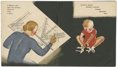 Images of Soviet children's literature from an exhibition at the University of Chicago.
