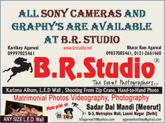 B.R. Studio dealing in CAMERAS and GRAPHY'S at very affordable prices. B.R. Studio, The Event Photographer Indian and Abroad