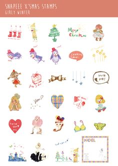 SNAPEEE nappystamps  [Girly Wintter]  http://www.snapeee.net/  写真加工アプリSNAPEEEさんで 今年もクリスマススタンプ配信中です!
