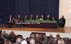 e-Pontos.gr: Υπό τους ήχους της Ποντιακής λύρας αναγορεύτηκε Ομ...