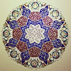 DILARA YARCI - From last year .. #illumination #islamicart...
