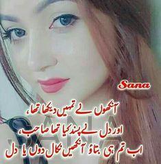 Urdu Poetry Romantic, Love Poetry Urdu, My Poetry, Romantic Love Quotes, Love Poetry Images, Urdu Funny Quotes, Shayari Photo, Love Picture Quotes, Whatsapp Dp Images