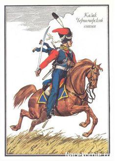 Cossack, Black Sea Squadron of the Life Guard Cossack Regiment