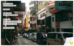 Today's Photo From Hongkong #Today_Photo with Jin Air #jinair #hongkong #Hongkong #진에어 #홍콩 #재미있게진에어 #재미있게지내요