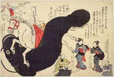 The horse manifestation of Amaterasu returns peace to the city by pinning down a rouge namazu. 「神馬」