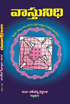 Vastu Shastra Books In Telugu Pdf