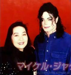 Мichael with Reiko Yukawa(one of the most famous music critic in Japan). 1992