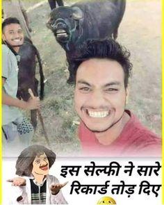 Clean Funny Jokes, New Funny Jokes, Funny School Jokes, Funny Jokes In Hindi, Funny Short Videos, Crazy Funny Memes, Really Funny Memes, Good Jokes, Funny Facts