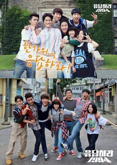 Reply 1994 Shows Yonsei in the background ^^