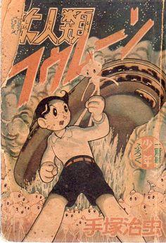 Osamu Tezuka #manga #comic