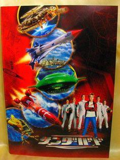 Movie Program Japan- THUNDERBIRDS /2004/ BILL PAXTON, ANTHONY EDWARDS, RON COOK