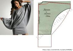 Tremendous Sewing Make Your Own Clothes Ideas. Prodigious Sewing Make Your Own Clothes Ideas. Diy Clothing, Sewing Clothes, Clothing Patterns, Dress Patterns, Sewing Patterns, Fashion Sewing, Diy Fashion, Fashion Site, Sewing Hacks