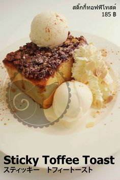 Brick Toast, Cream Cake, Ice Cream, Perfect French Toast, Honey Toast, Sticky Toffee, Desserts Menu, Waffles, Bakery