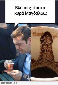 Βλέπεις τίποτα κυρά Μαγδάλω..; CW.., Stupid Funny, Jokes, Lol, Humor, Greece, Greece Country, Husky Jokes, Humour, Memes