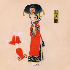 いわた きぬよ Iwata Kinuyo (Kinuyo Iwata) Personification of goldfish
