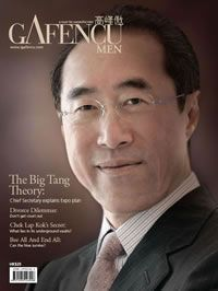 """May-2010  Big Tang Theory     Henry Tang, Hong Kong's chief secretary, has helmed the city's presence at the Shanghai Expo. Will his long-developed beliefs and plans for the city ensure success at this year's looming """"Business Olympics""""?"""