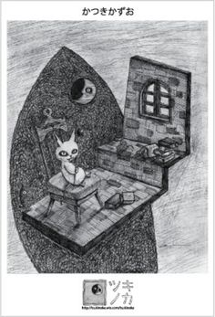http://nyanmoon.net #cat #postcard #drawing #fantasy #tsukinoka