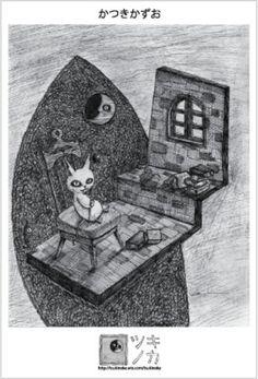 http://nyanmoon.net #cat #postcard #drawing #fantasy #tsukinoka