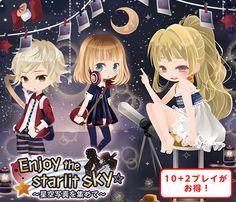 Enjoy the starlit sky☆