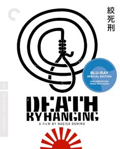 Death by Hanging - Blu-Ray (Criterion Region A) Release Date: February 16, 2016 (Amazon U.S.)