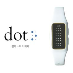 Dot: Braille smart watch. e-Braille reader, watch, alarm, notice. Visually impaired can read texts, tweets, books - anywhere, any time.