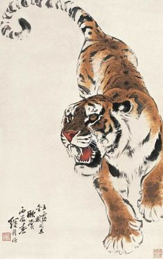 New Tiger Tattoo Designs Ideas Ideas Tiger Drawing, Tiger Art, Tiger Painting, Chinese Painting, Chinese Art, Chinese Dragon, British Army Tattoo, Art Tigre, Animal Drawings