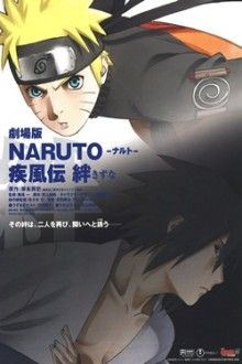 naruto shippuden 417 vf streaming