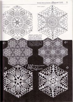 Patterns and motifs: Crocheted motif no. 571