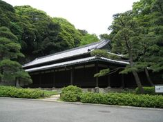 Samurai Guard House at the Imperial Palace, Tokyo, Japan