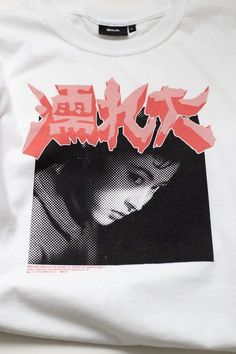 ce2905c28d Image of HELL DEATH INDEPENDENT LS Tee Design