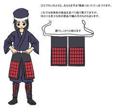 Samurai Anime, Samurai Armor, Samurai Costume, Armadura Cosplay, The Last Samurai, Armor Concept, Japanese Calligraphy, Kendo, Medieval Fantasy