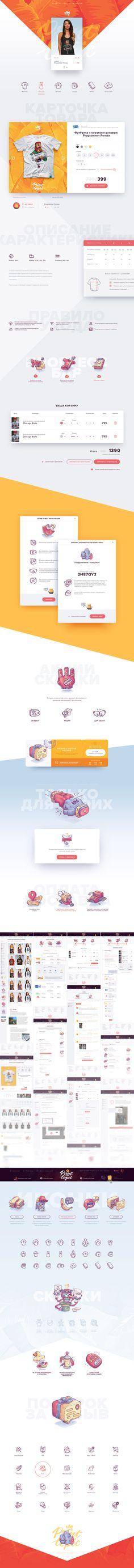 https://www.behance.net/gallery/32995681/Print-Topic-Shop-UI